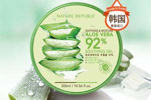 韩国自然乐园芦荟胶祛痘淡印