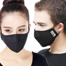 【买2送1】防雾霾防尘口罩