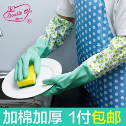 加绒保暖洗碗手套