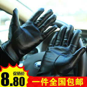 加绒加厚保暖PU皮手套