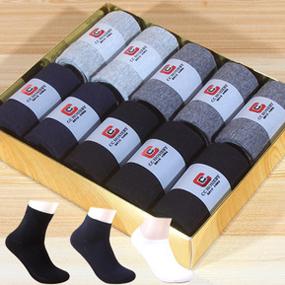 10双男袜子中筒纯棉袜