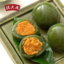 咸蛋黄肉松青团 上海特产清明果