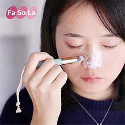 fasola 手动洗脸神器 清洁毛孔 洗鼻头