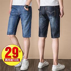 夏季薄款牛仔裤 男5分直筒裤