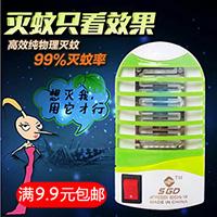 多功能高效安全家用灭蚊灯