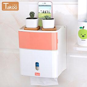 厕所卷纸盒卫生间纸巾盒