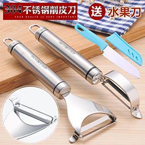 德国304不锈钢削皮刀苹果刨刀