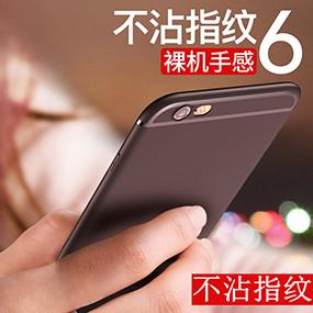 苹果6手机壳iPhone6Plus套