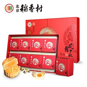 三禾北京稻香村 凤舞中秋月饼礼盒