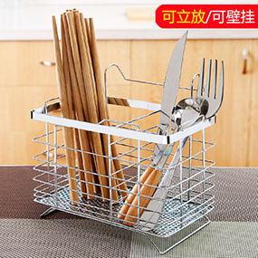 厨房家用不锈钢筷子筒