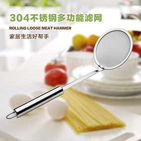 厨房304不锈钢漏勺