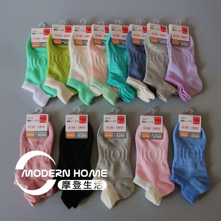 摩登生活女士袜子