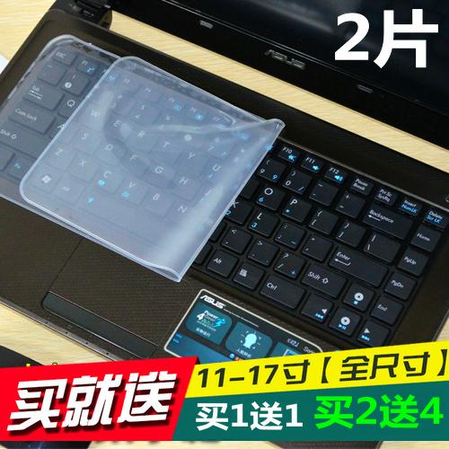 通用笔记本台式机电脑键盘膜