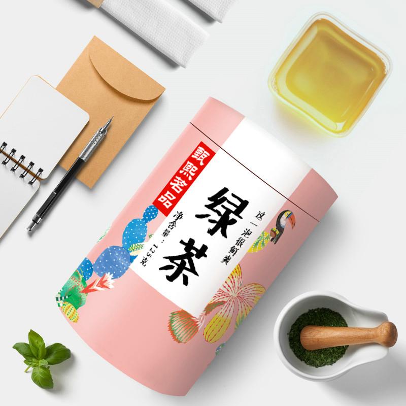 【茗途】高山绿茶125g罐装