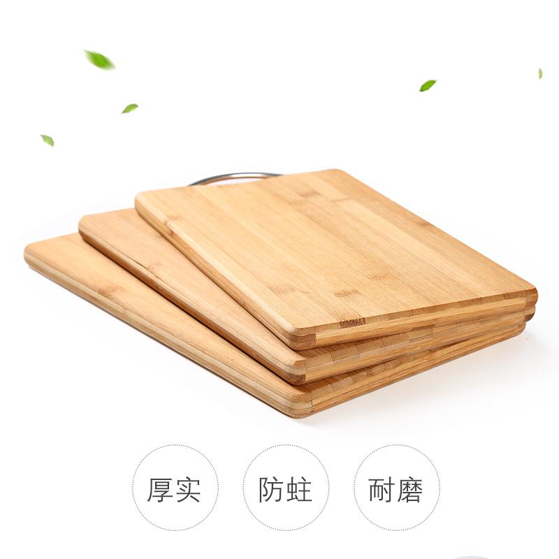 家用厨房案板切菜板