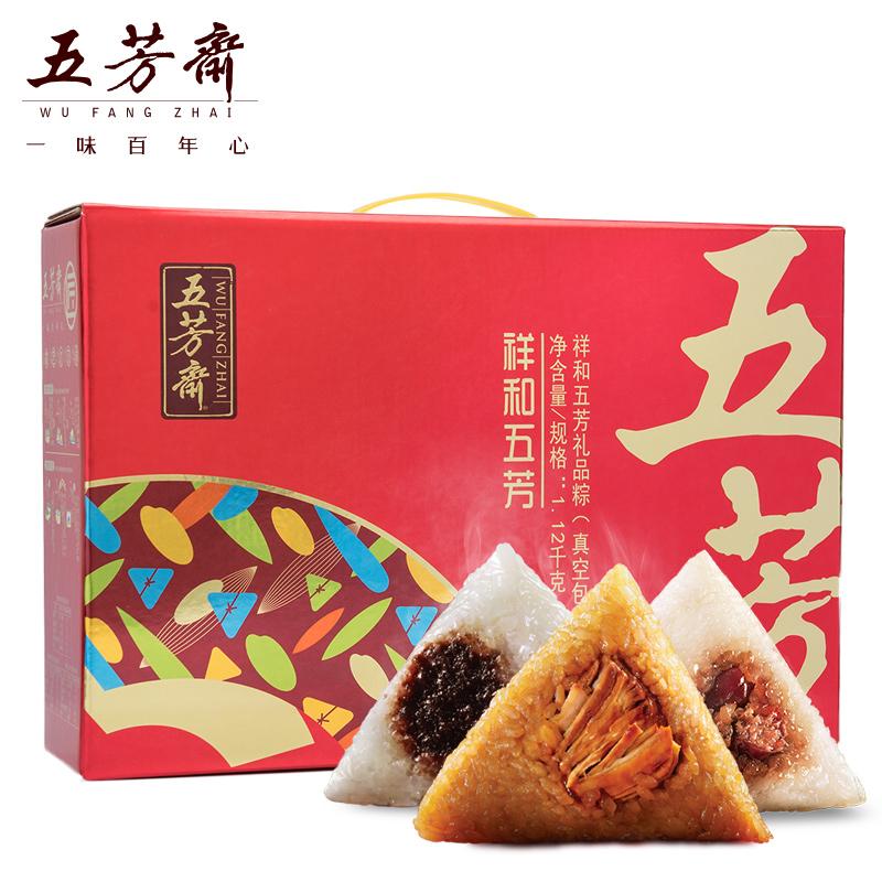 五芳斋粽子礼盒装