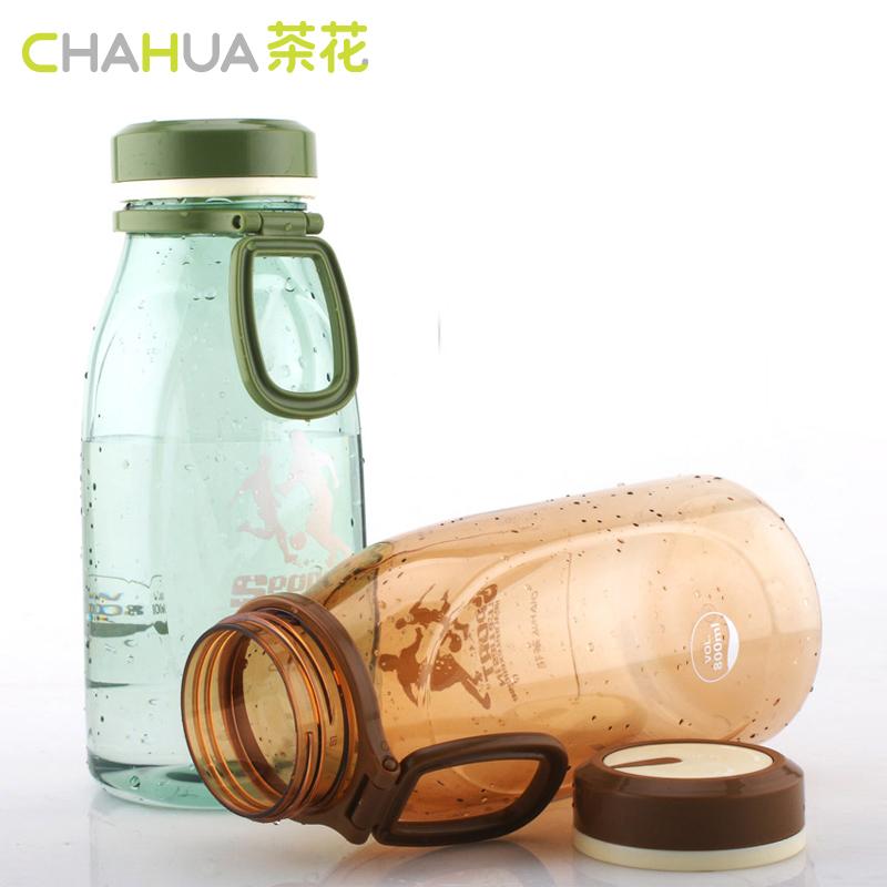 茶花水杯有盖塑料便携运动杯