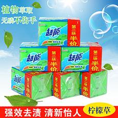 正品肥皂洗衣皂透明皂内衣皂12块